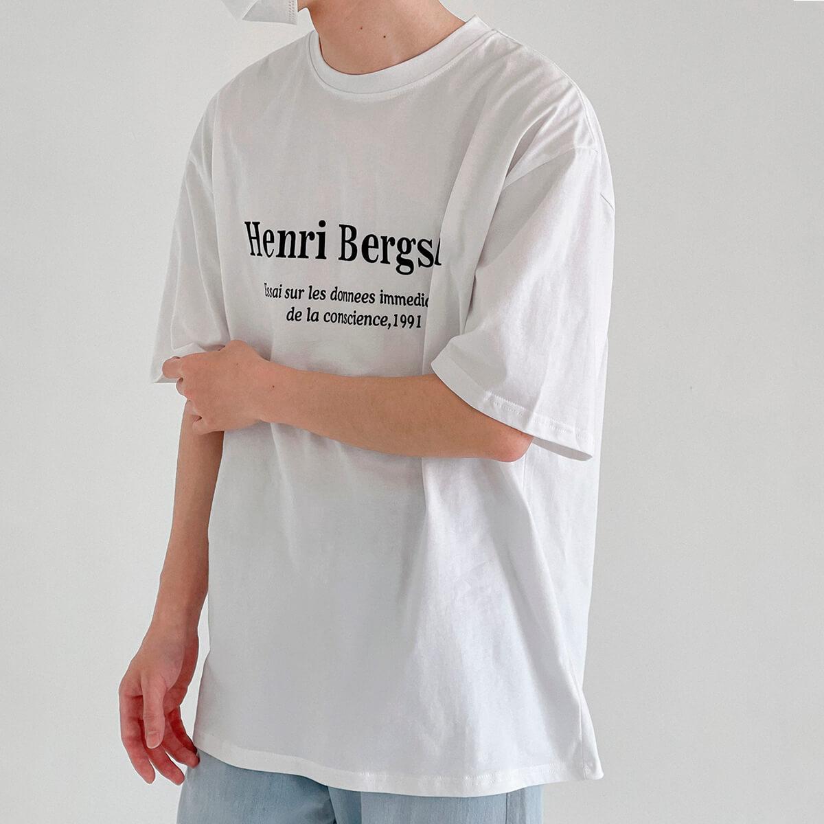 Футболка DAZO Studio Henri Bergson T-shirt Print (1)